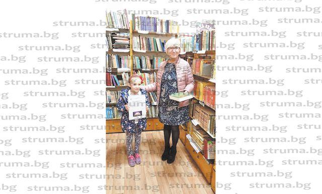 Със 116 книги за една година третокласничката М. Баздрагянова е най-четящото дете в Благоевград