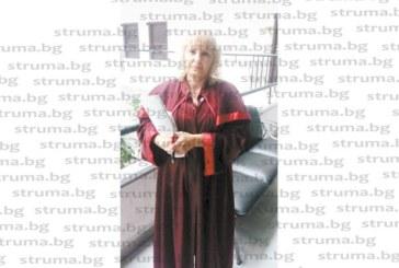 ВАС отмени решение на ВСС за временното отстраняване от работа на разследваната благоевградска прокурорка Райна Бачева