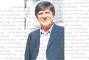 """Столична фирма """"измъкна"""" от """"Растер юг"""" и """"Престиж Бизнес"""" ремонта за 1,6 млн. лв. на новия благоевградски арест"""