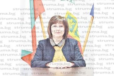"""Бившата зам. кметица на Сандански З. Органджиева се завърна като директор на гимназия """"Я. Сандански"""""""