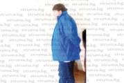 Благоевградски шофьор осъден на 1 г. затвор за фалшива книжка след видеоконферентен разпит на италиански митничар и полицай
