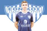 39-годишният Мл. Малечканов вкара за осми път в 9 мача в Гърция