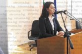 Михаела Крумова отново спечели председателското място в ОбС – Кюстендил