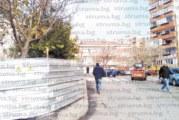 Благоевградчани пропищяха заради строежа на натовареното кръстовище до VІІІ СУ, създава предпоставки за инциденти