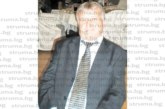СЛЕД КУРИОЗНОТО МУ ЗАЛИЧАВАНЕ! Бизнесменът В. Байрактарски внася повторно кандидатура за кметски наместник на с. Селище