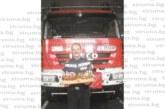 Пожарникар от Сандански празнува едновременно 60-годишнина и пенсиониране