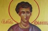 Православната църква почита паметта на Св. Филип