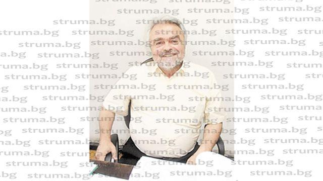 Васил Тинчев се връща днес на поста главен архитект на Благоевград