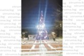 Елхата в Благоевград изненадващо светна 2 седмици преди кметът Р. Томов тържественото да запали светлините
