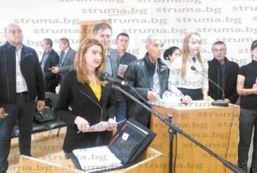Очаквано! Административен съд отказа да касира избора за общински съветници в Благоевград