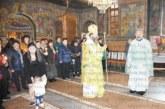 Митрополит Серафим отслужи литургия в Симитли в деня на светеца, закрилник на града