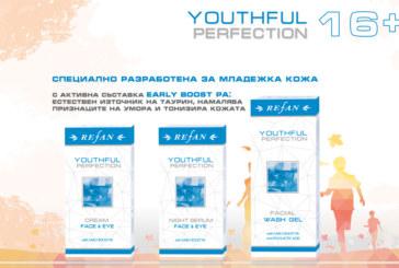 Младежка козметика с иновативна съставка – за сияйна кожа без следи от умора