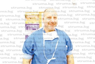 Хирурзите от санданската болница отстраниха 10 кг тумор на 52-г. жена