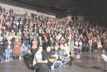 Пълна зала в Благоевград връща 7 пъти на бис виртуозния цигулар Васко Василев