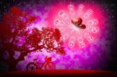 Любовен хороскоп за 9 – 15 декември