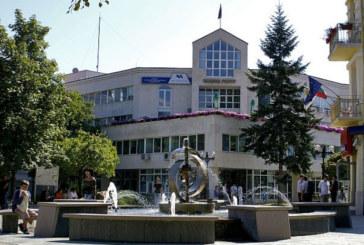 Партиите в Разлог вече няма да плащат наем за офиси, синдикатите без привилегията