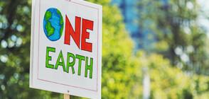 Отложиха финала на Конференцията на ООН за климата