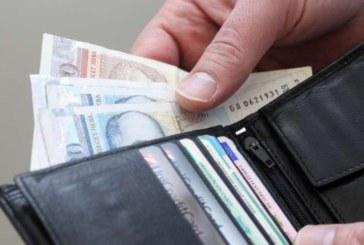 От днес изплащат социалните помощи в Благоевград