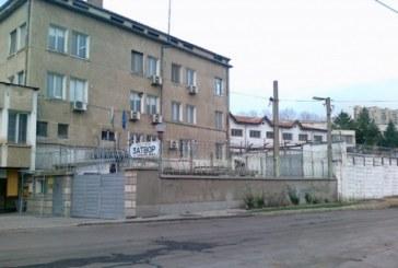Мъж почина в ареста на Бобовдолския затвор