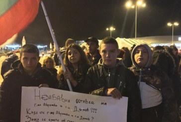 Перничани излязоха на протест заради водната криза