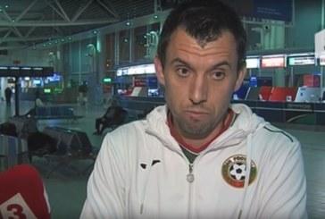 """Вместо екснационала Св. Тодоров """"Пирин"""" взима за треньор на 19-ките брат му"""