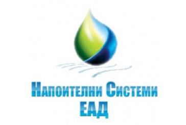 """Светослав Митов оглави клона на """"Напоителни системи"""" в Сандански"""