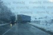 Заради заледяване! Катастрофи и закъсали автомобили по пътищата в Пиринско
