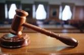 Присъди за опит за контрабанда на хероин през ГКПП Кулата – Промахон