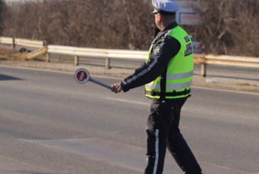 Стартира нова полицейска акция за безопасност на пътя