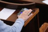 Смут в парламента!Депутатите се объркаха и оставиха партиите без субсидии
