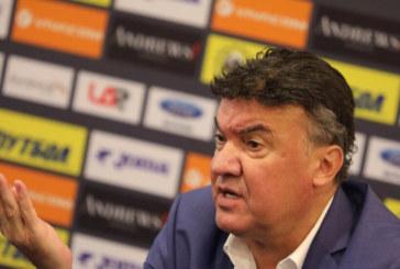 Президентът на ФИФА с благодарствено писмо до Боби Михайлов