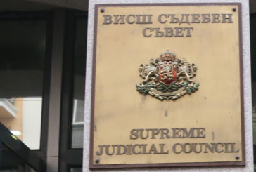 Заместник на главния прокурор подаде оставка
