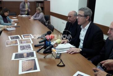 Хероин за над 1,5 млн. лева намерен в български автомобил на Дунав мост