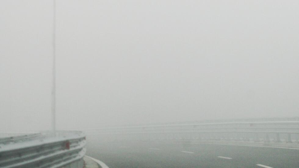 """Гъста мъгла затруднява движението по АМ """"Струма"""""""