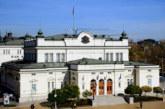 """""""Галъп"""": Парламентът продължава да е институцията с най-ниско доверие"""