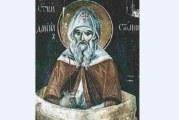 Почитаме Св. преподобни Даниил Стълпник