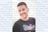"""Шефът на отдел """"Правно-нормативно обслужване"""" в община Благоевград Мартин Лалев освободен от поста"""