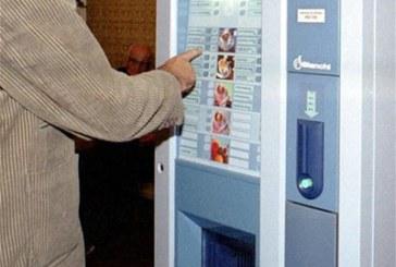 Кражба на монетници от два кафеавтомата в Гоце Делчев
