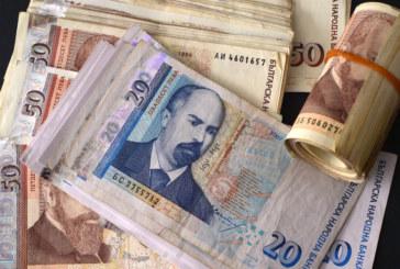 Служител във фирма за кредити присвоил чужди пари, имитирал подпис на клиент
