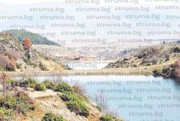 """С 1 млн. лв. държавата започва ремонта на най-опасния язовир в Пиринско – """"Лялево дере"""" над Копривлен"""