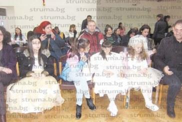 Коледен фестивал събра в Кюстендил 70 деца от България, Хърватия и Полша