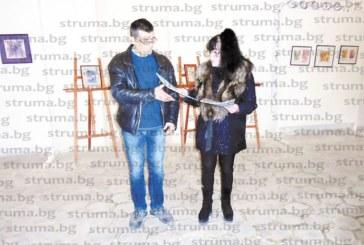 След 30 г. пауза възпитаник на бившия Учителски институт представя самостоятелна изложба в Дупница