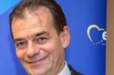 Румъния ще вдига пенсиите с 40%