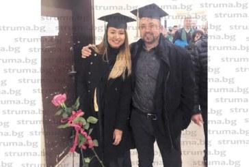 """Дъщерята на радомирския Капело се дипломира в МГУ между две тренировки на ФК """"Струмска слава"""""""