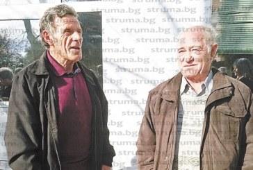 Двама социалисти от Сандански, приети преди 50 г. в БКП, готвят почерпка за съпартийците си