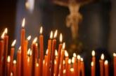 Тези имена черпят за светия и неговата майка