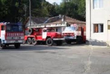 РД ПБЗН – Кюстендил напомня правилата за безопасност през отоплителния сезон