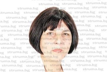 Третият зам. кмет в екипа на кмета на Сандански Атанас Стоянов е банкерката Людмила Зойкова