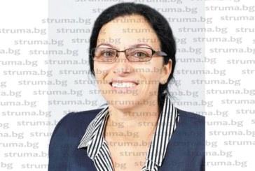 Избраха М. Стоицева за шеф на читалището в Банско на мястото на сестрата на екскмета Г. Икономов