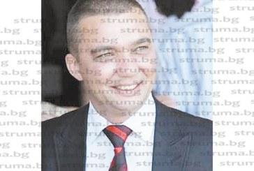 Ето така празнува депутатът Николай Бошкилов